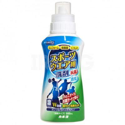 Kaneyo Жидкое концентрированное средство для стирки спортивной одежды с антибактериальным эффектом 500 мл
