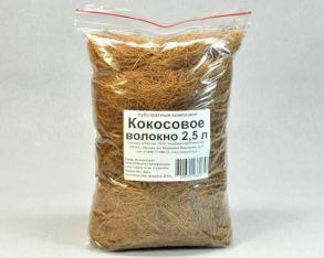 кокосовое волокно 2,5л