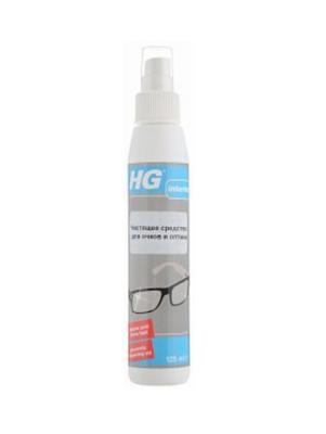 АКЦИЯ! HG Чистящее средство для очков и оптики 125 мл