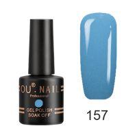 Гель-лак №157 Ou Nail, 8 мл