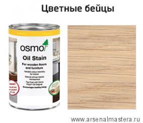 Цветные бейцы на масляной основе для тонирования деревянных полов Osmo Ol-Beize 3519 Натуральный 0,125 л