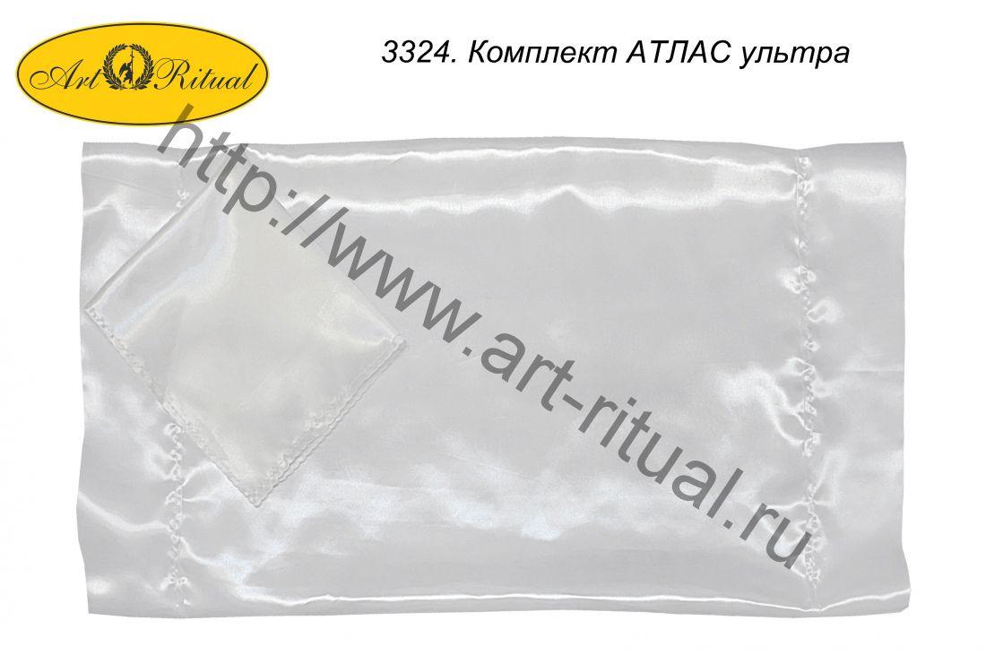 3324. Комплект АТЛАС ультра