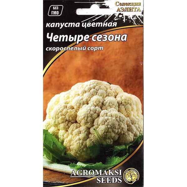"""""""Четыре сезона"""" (0,5 г) от Agromaksi seeds"""
