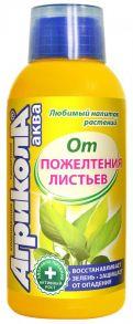 агрикола ж/у от пожелтения 250мл (04-447)