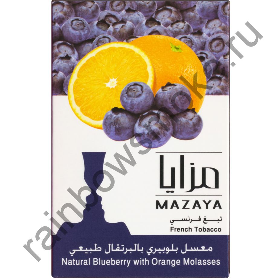 Mazaya 50 гр - Blueberry Orange (Черника и Апельсин)