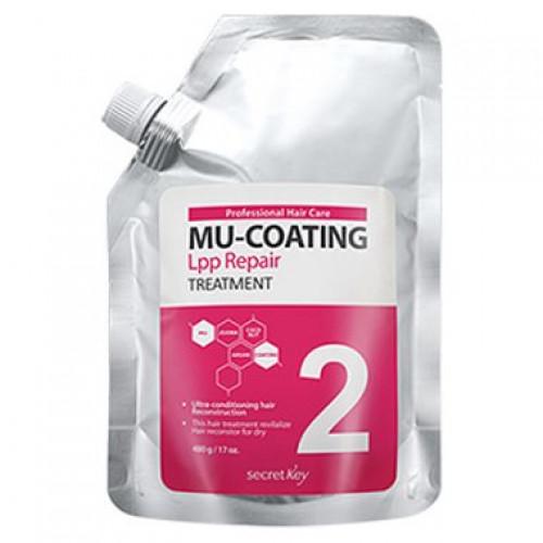 Корейский бальзам для лечения и ламинирования волос Mu-Coating LPP Repair Treatment Secret Key