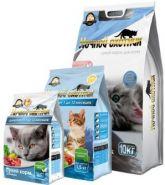 Ночной охотник корм для котят 10 кг