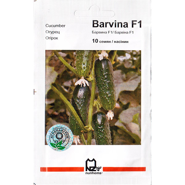 """""""Барвина"""" F1 (10 семян) от Nunhems"""