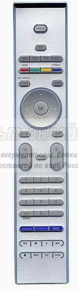 Philips RC4401 (RC5401E)