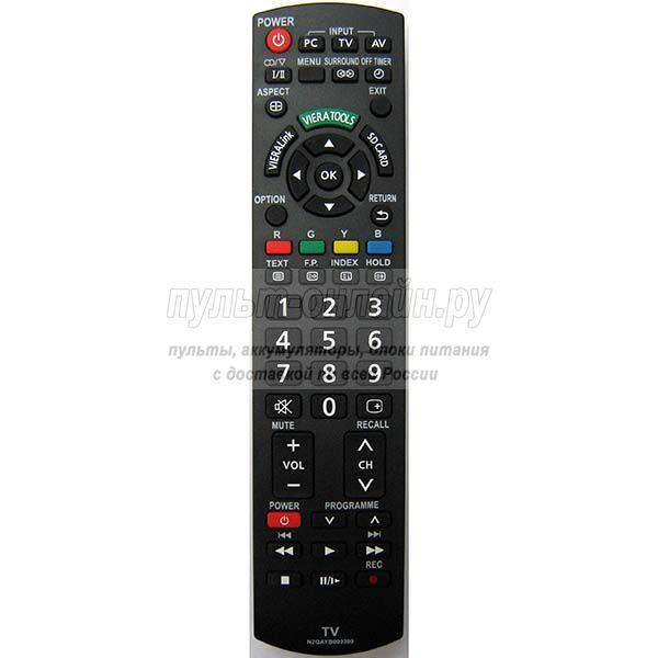 Panasonic N2QAYB000399  Viera