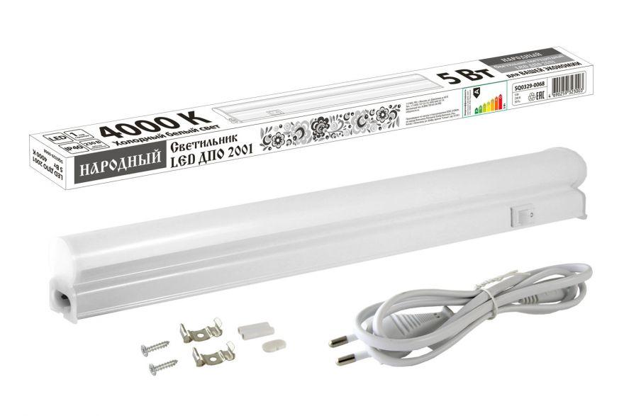 Светильник линейный TDM SQ0329-0068