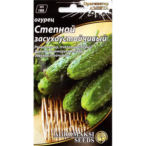 """""""Степной засухоустойчивый"""" (0,5 г) от Agromaksi seeds"""