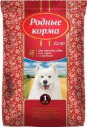 РОДНЫЕ КОРМА сухой корм для взрослых собак всех пород с говядиной,(16.38 кг)