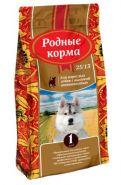 РОДНЫЕ КОРМА сухой корм для взрослых собак с высокой активностью, (16,38 кг)