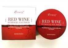 RED WINE HYDROGEL EYEPATCH Гидрогелевые патчи для глаз КРАСНОЕ ВИНО, 60 шт