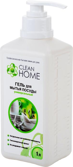 Clean Home Гель для мытья посуды универсальный с дозатором 1 л