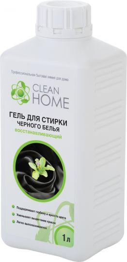 Clean Home Гель для стирки чёрного белья, сохраняющий цвет 1 л
