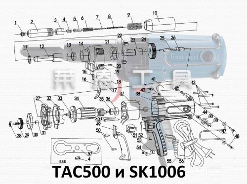 3-L40084H00 Держатель губок для TAC500 и SK1006