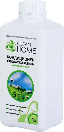 Clean Home Кондиционер-ополаскиватель для белья 1 л