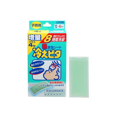 Lion Hiepita Cooling Sheet Охлаждаяющие гелевые маски-салфетки 4 шт