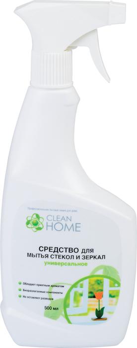 Clean Home Средство для мытья стёкол и зеркал 500 мл