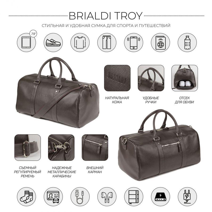 Дорожно-спортивная сумка трансформер BRIALDI Troy (Троя) relief brown