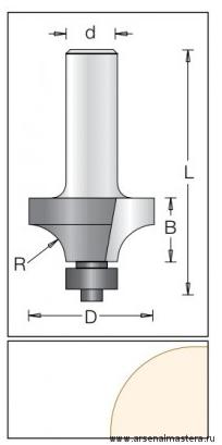 Фреза радиусная с нижним подшипником DIMAR 32,7 x 16 x 59 x 8 R 10 1099165