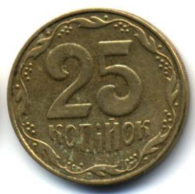 Украина 25 копеек 2006