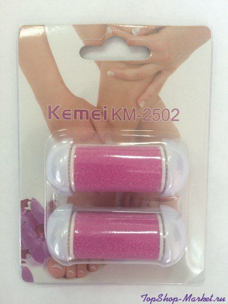 Сменные ролики для пилки KM-2502, С повышенной абразивностью