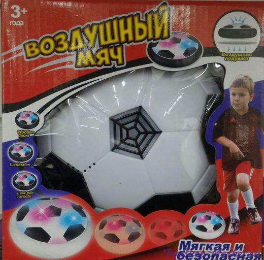 Домашний Аэрофутбол HoverBall