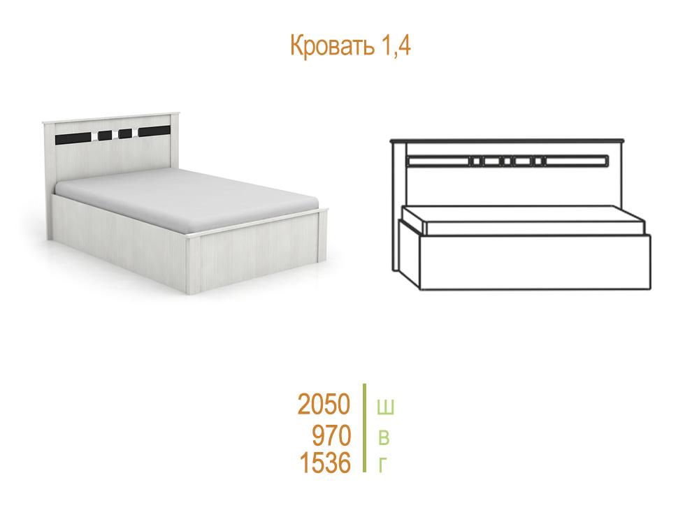 Николь Кровать с подъемным механизмом от 1400 до 1800