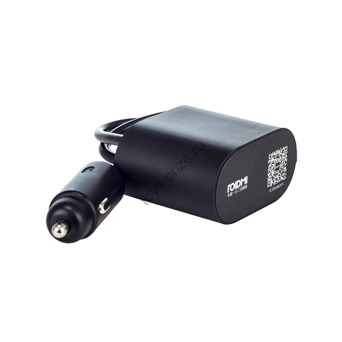 Автомобильный разветвитель Roidmi Dual Port Converter
