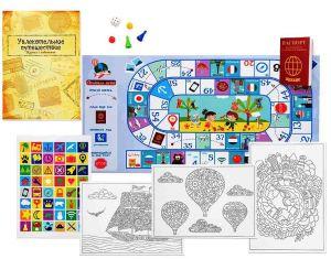Набор с играми «Путешествие вокруг света»