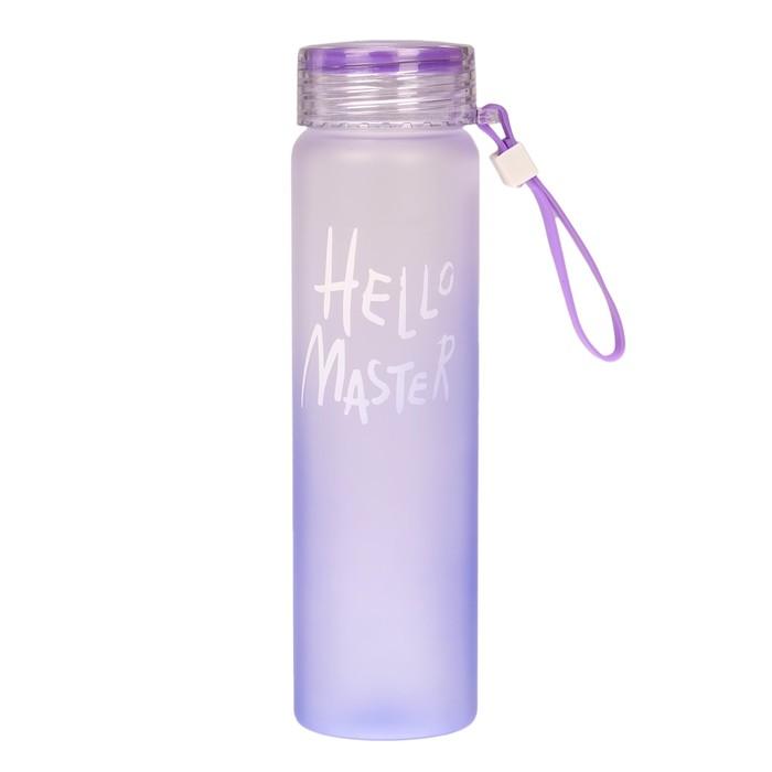 Бутылка Для Воды Hello Master, 480 Мл, Цвет Фиолетовый