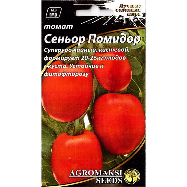 «Сеньор Помидор» (0,1 г) от Agromaksi seeds