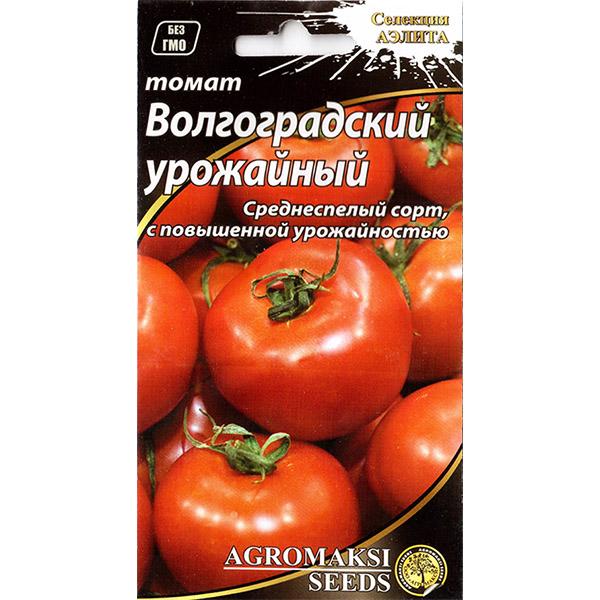 «Волгоградский урожайный» (0,2 г) от Agromaksi seeds