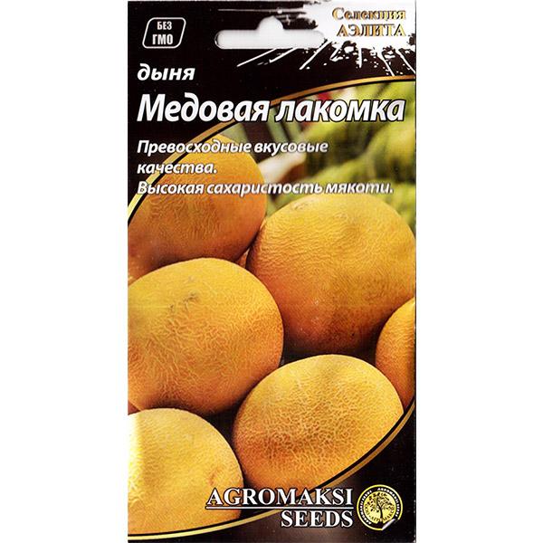 «Медовая лакомка» (2 г) от Agromaksi seeds