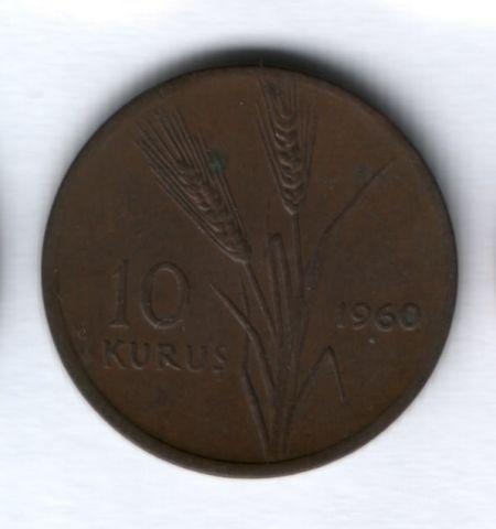 10 курушей 1960 года Турция