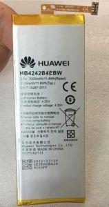 Аккумулятор Huawei Honor 4X/Honor 6 (HB4242B4EBW) Оригинал