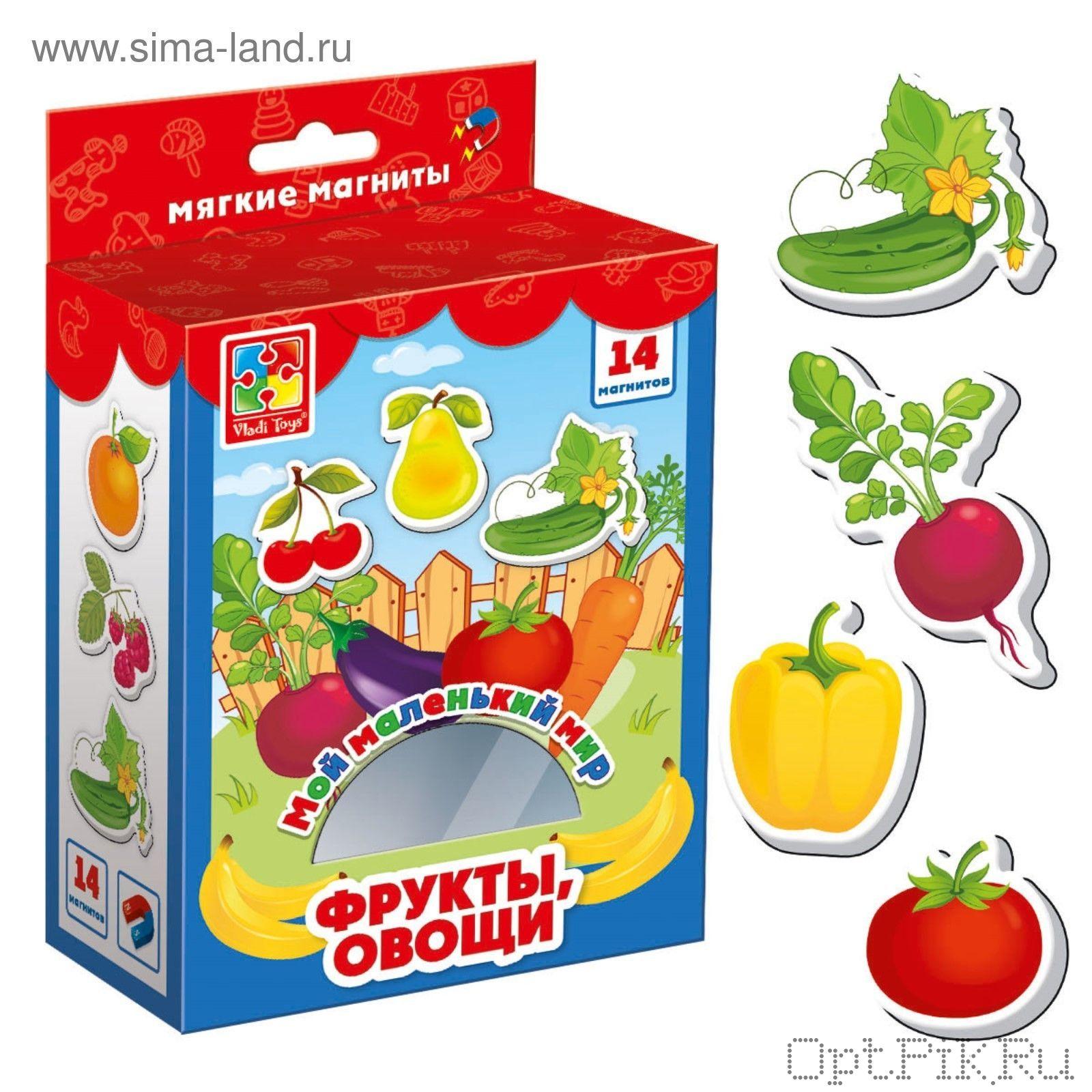 """Мой маленький мир """"Овощи, фрукты"""""""