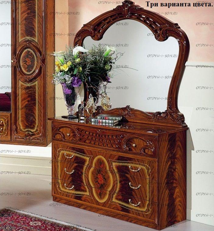 Стол туалетный Роза Диа Мебель, спальня (1600*450*750)