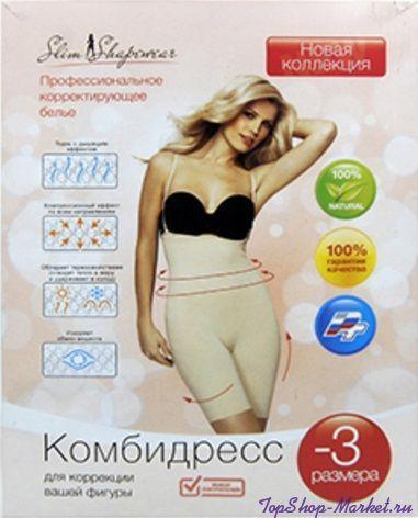 Комбидресс  для коррекции фигуры Slim Shapewear, S-M, Цвет: Черный