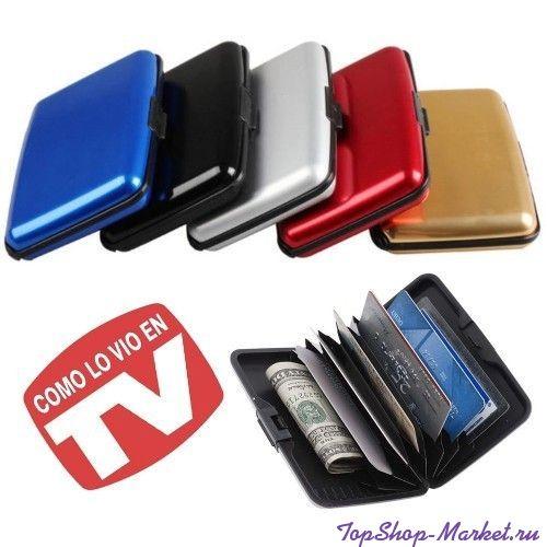 Бокс для кредитных карт Alluma Wallet (Security Credit Card Wallet), Цвет: Коричневый