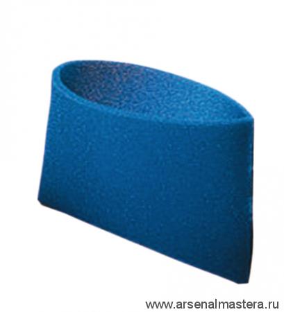 Губчатый фильтр FSS 1200 для сбора жидкости/ для серии NSG/NTS/HS/GS/AS Starmix 413297