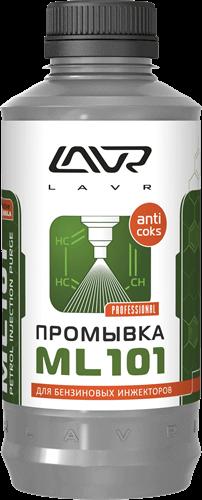 Промывка инжекторных систем ML101 Ln2001 Lavr