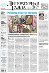 Литературная газета №47 (6440) 2013