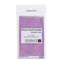 TWINKLE SCRUBBER  Скруббер для мытья посуды ( 25 х 20) 1шт