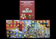 АКЦИЯ!!! НАБОР 10-рублевых монет ГВС (стальные с гальванопокрытием) — 57 монет в альбоме