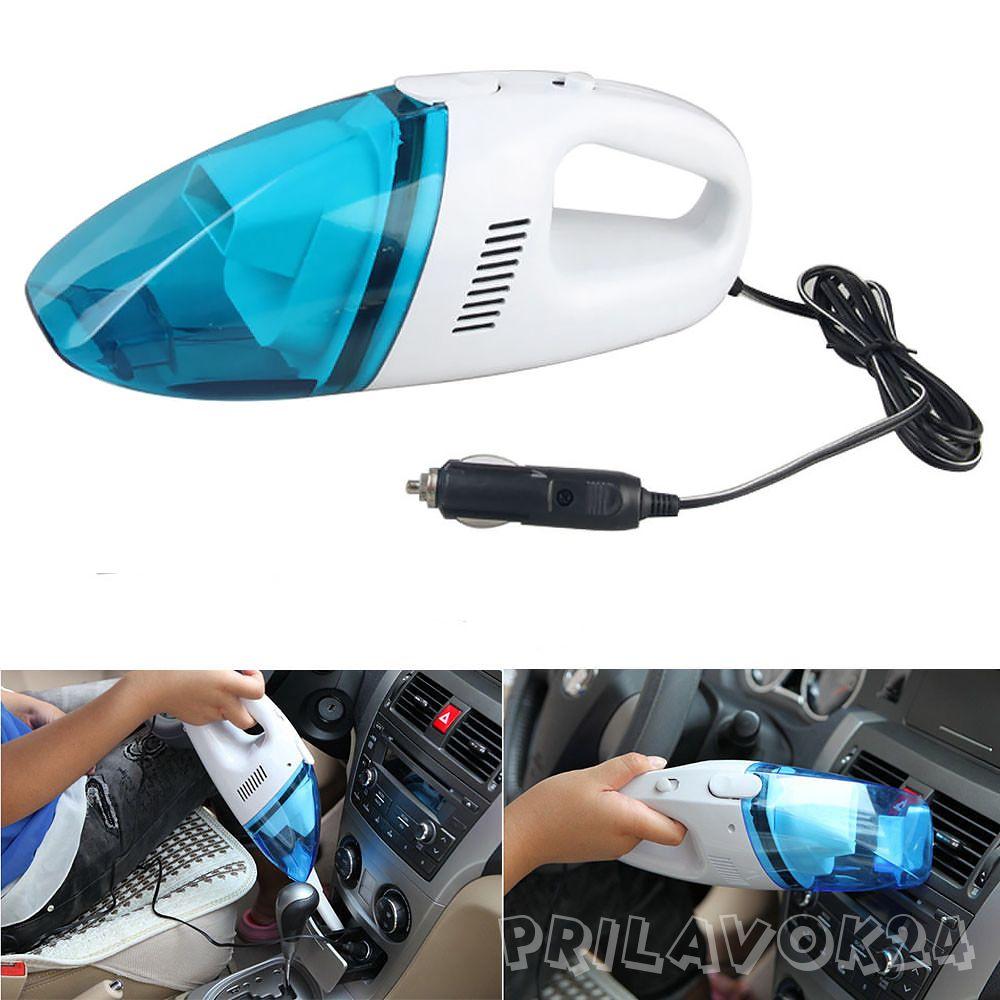 Автомобильный пылесос hight -power vacuum cleaner portable