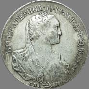 РУБЛЬ 1766 ГОД - ЕКАТЕРИНА 2. ПОСЕРЕБРЕНИЕ, ОТЛИЧНАЯ КОПИЯ